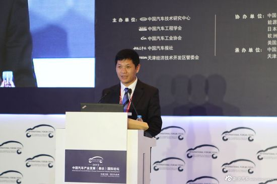 袁智军:新能源车包括混动力是节能主方向