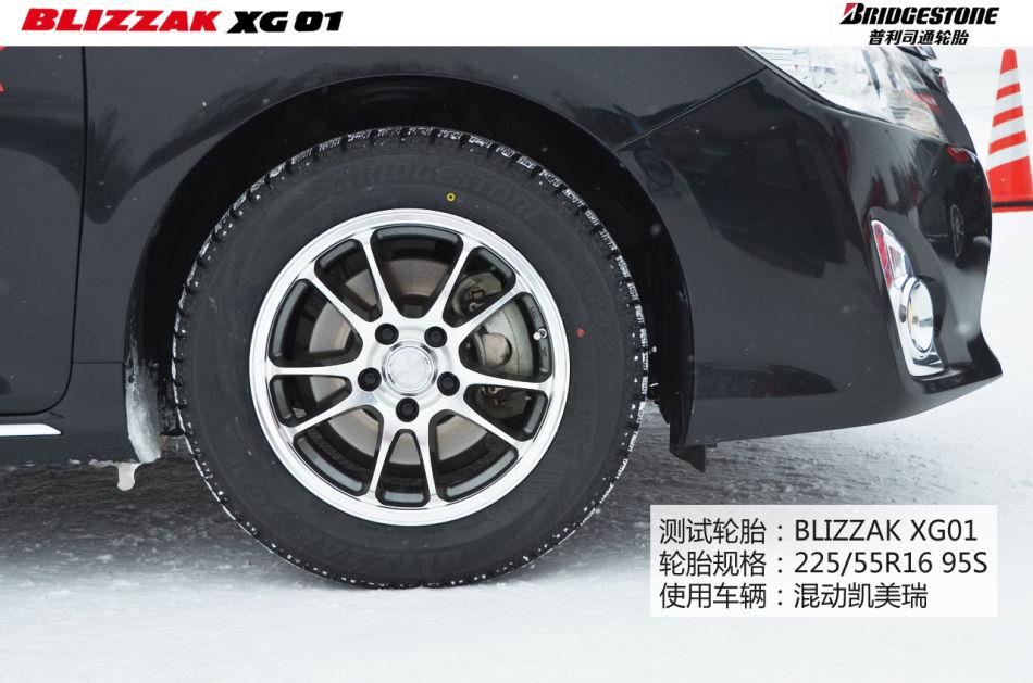 普利司通雪地xg01花纹图片