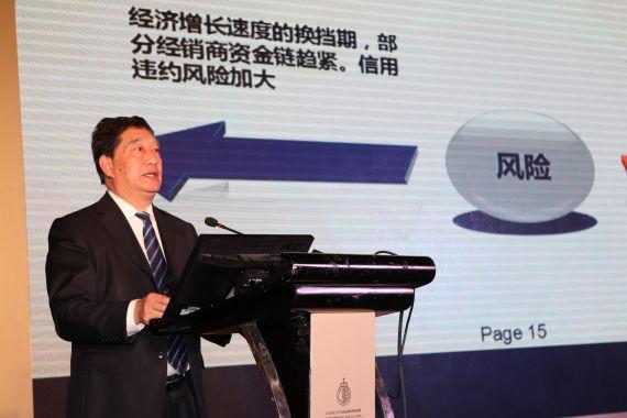 2014(第五届)中国汽车金融年会成功举办