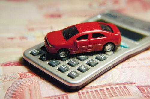 车险费改衔枚疾进 4月起可申报条款费率