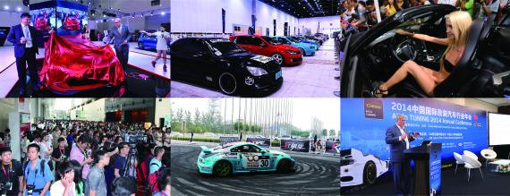 往届中国国际改装汽车展览会现场图