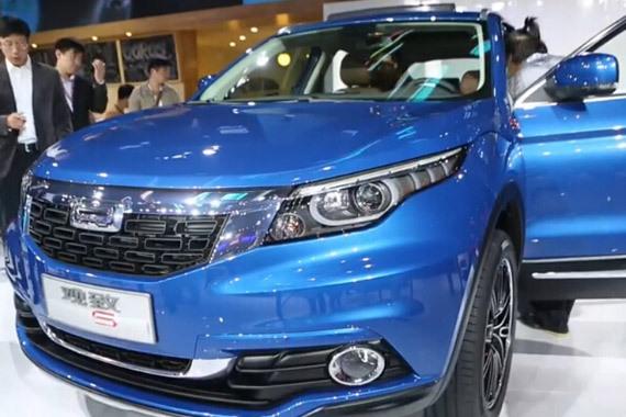 视频:2015广州车展热点新车之观致5