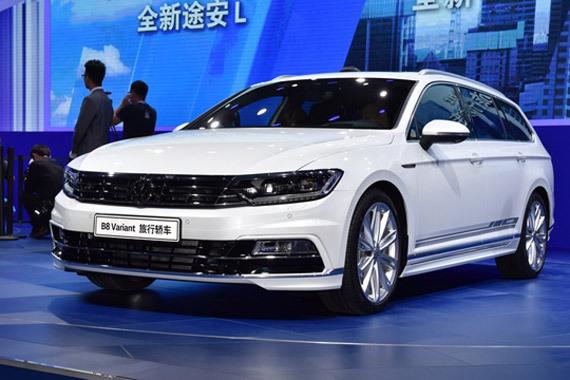 视频:2105广州车展热点新车之大众辉驭
