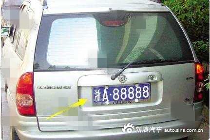 浙A88888的车牌当年一百万 马云怎么没拿下?