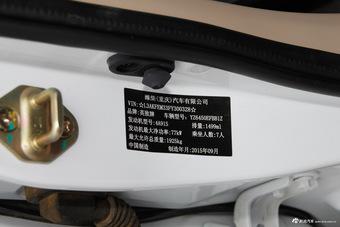 2015款英致737 1.5L手动豪华导航版