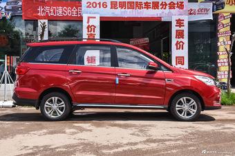 2016款北汽幻速H3F 1.5L手动尊贵型7座