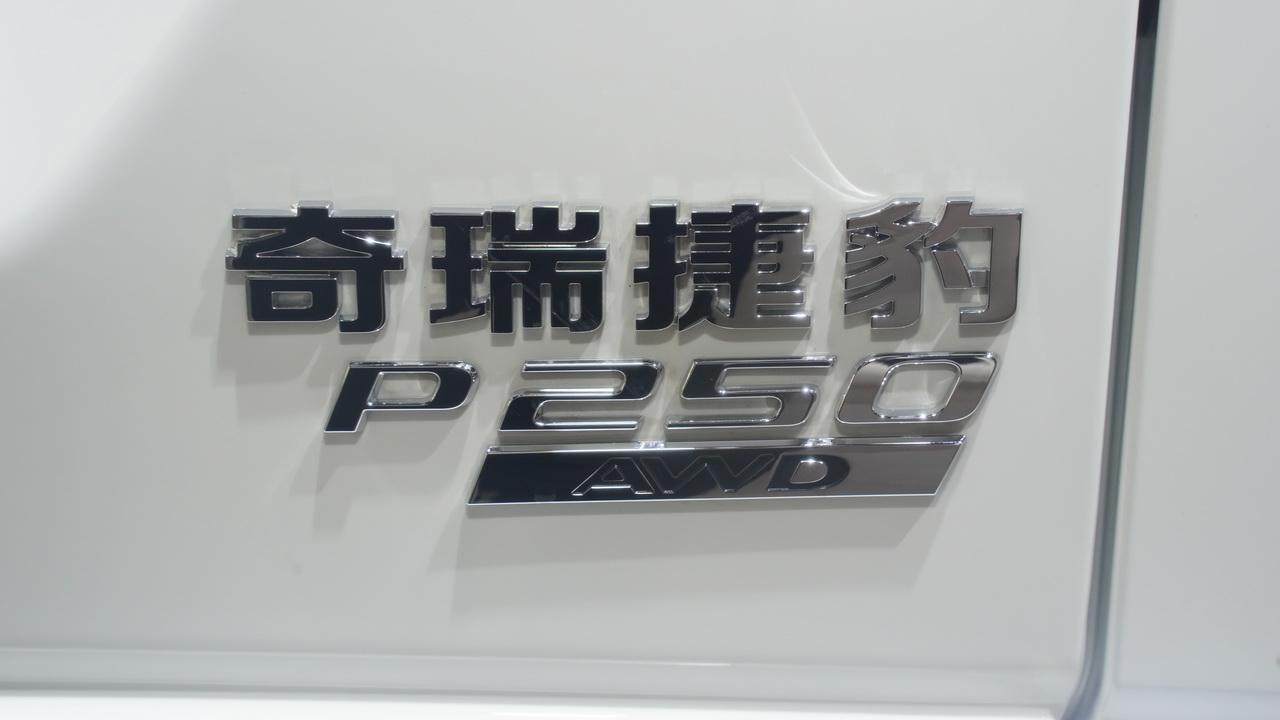 2018成都车展实拍:捷豹E-PACE