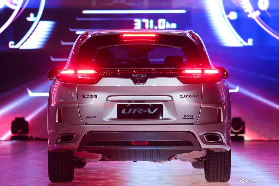 东风本田UR-V正式上市 售价24.68万起