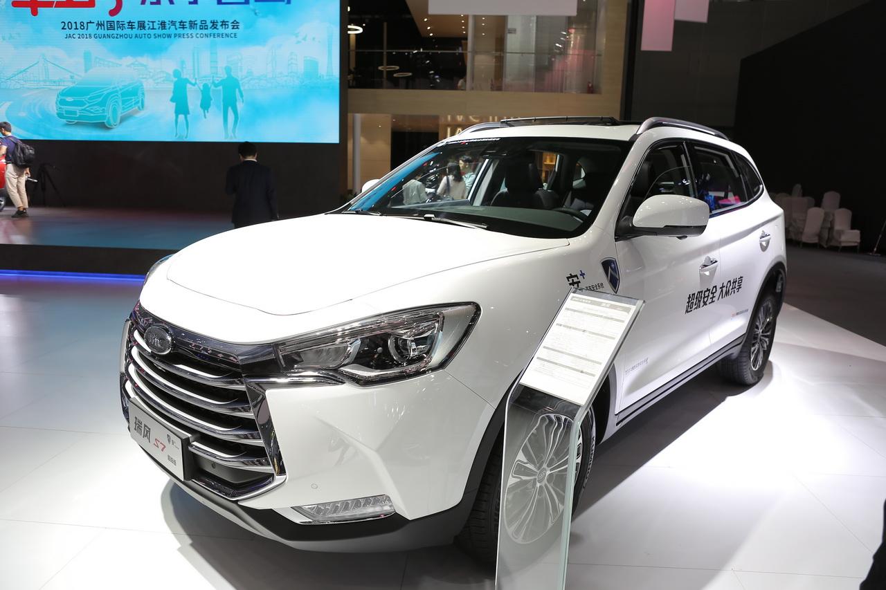 2018广州车展实拍:瑞风S7超级版