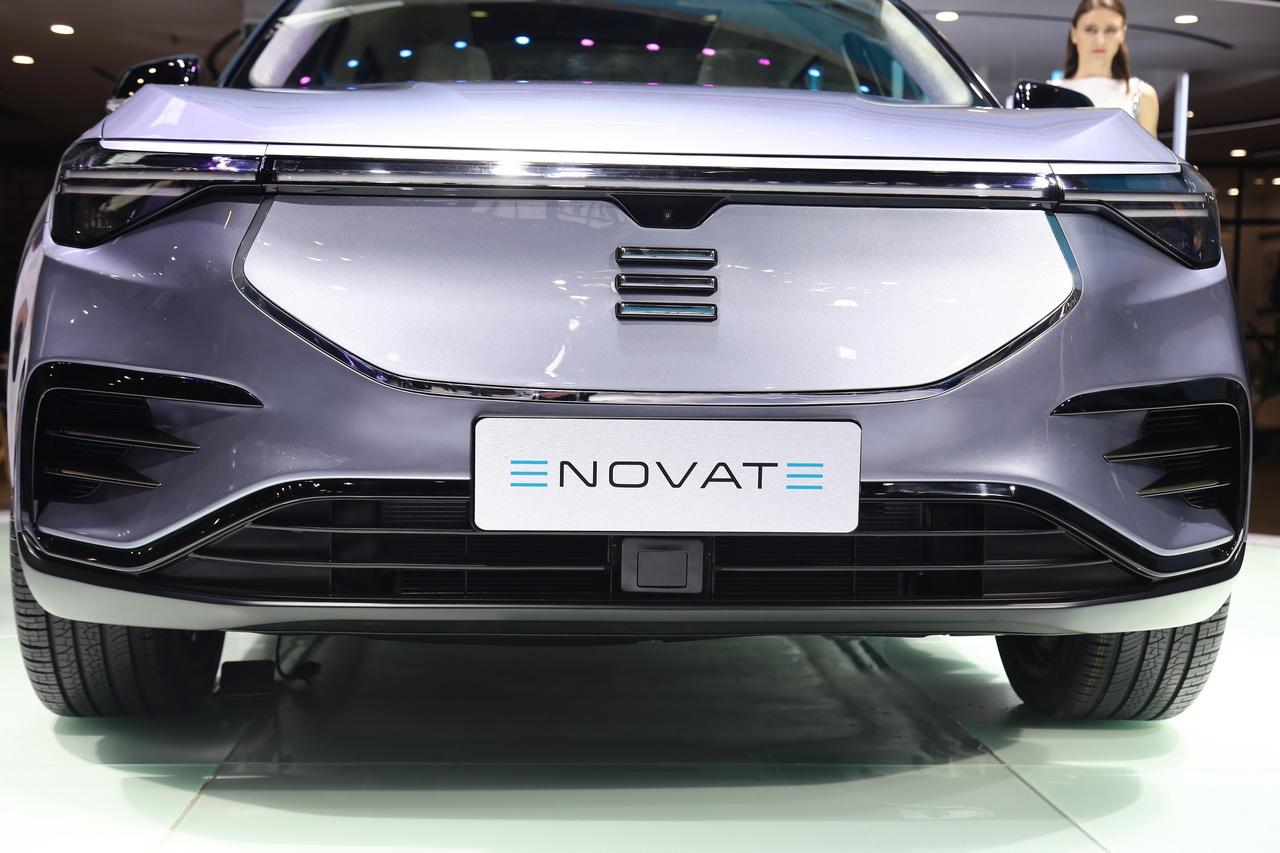 2018广州车展实拍:ENOVATE ME7