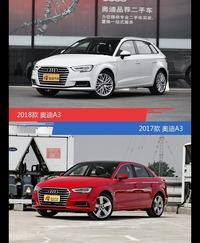 全面升级实力大增 奥迪A3新旧款实车对比