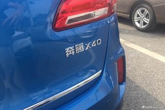 奔腾X40
