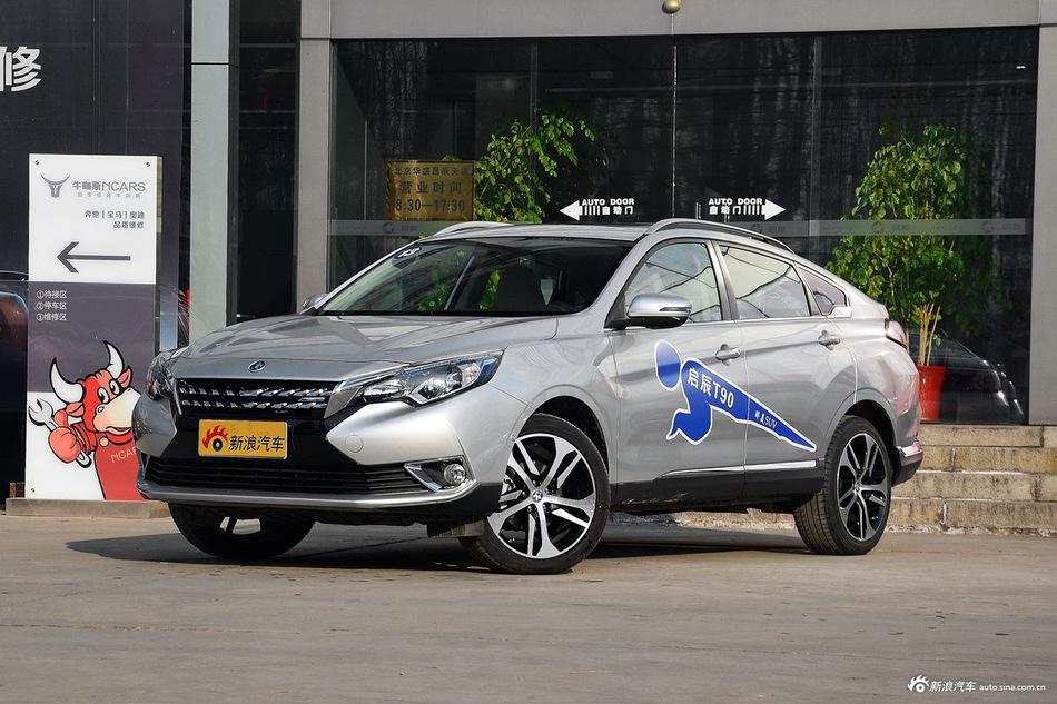 启辰新中型SUV-T90今日上市 预售12万起