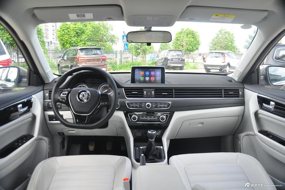 2017款景逸S50 1.5L手动尊享型