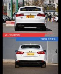 全面升级实力大增 迈锐宝XL新旧款实车对比