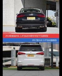 价格相同风格迥异 奥迪A6L与别克GL8选谁更适合