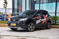 2016款北汽绅宝X55 1.5T自动CVT豪华版