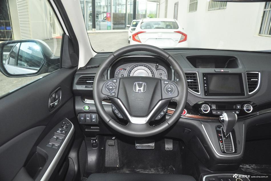 本田CR-V最高优惠2.43万 新浪购车促销中