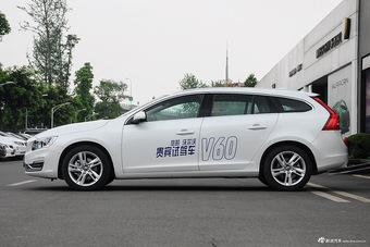 2016款沃尔沃V60 2.0T自动 T5 智雅版