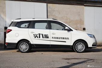 2017款北汽威旺 M50F 1.5L 手动豪华型 白色