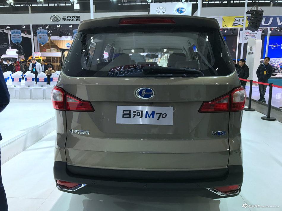 昌河M70 预售价6-8万元