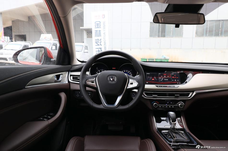 长安汽车逸动优惠8.5折起 价格浮动欲购从速