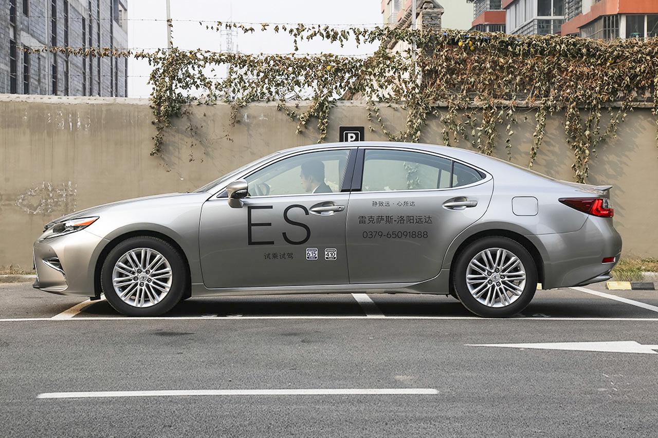 2016款雷克萨斯GS 2.5L自动300h领先版