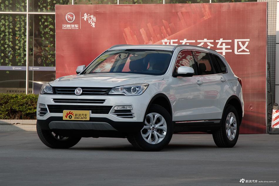 价格浮动会是本月重头戏?汉腾汽车汉腾X7最高直降1.54万