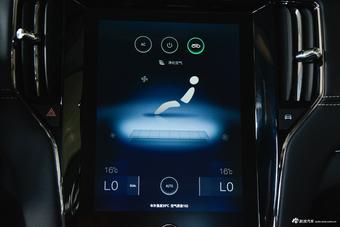 2018款荣威i6 1.5T自动互联网智享版20T