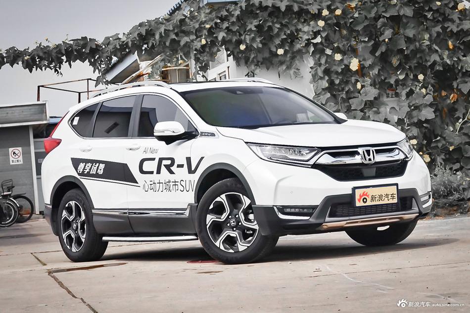 本田CR-V优惠9.1折起 价格浮动欲购从速