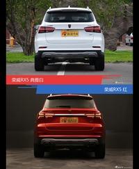 别只关注性能配置 看荣威RX5哪种配色最适合你