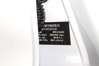 2016款众泰T600 2.0T自动尊享型运动版