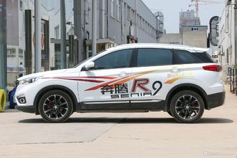 2018款奔腾R9 1.2T自动豪华智尚型