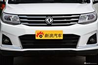 2017款景逸X6 乐享系列1.5T手动尊享型