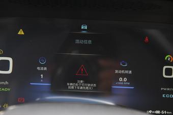 2017款荣威ei6 1.0T混动互联智享版