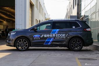 2015款锐界2.7T自动四驱运动型