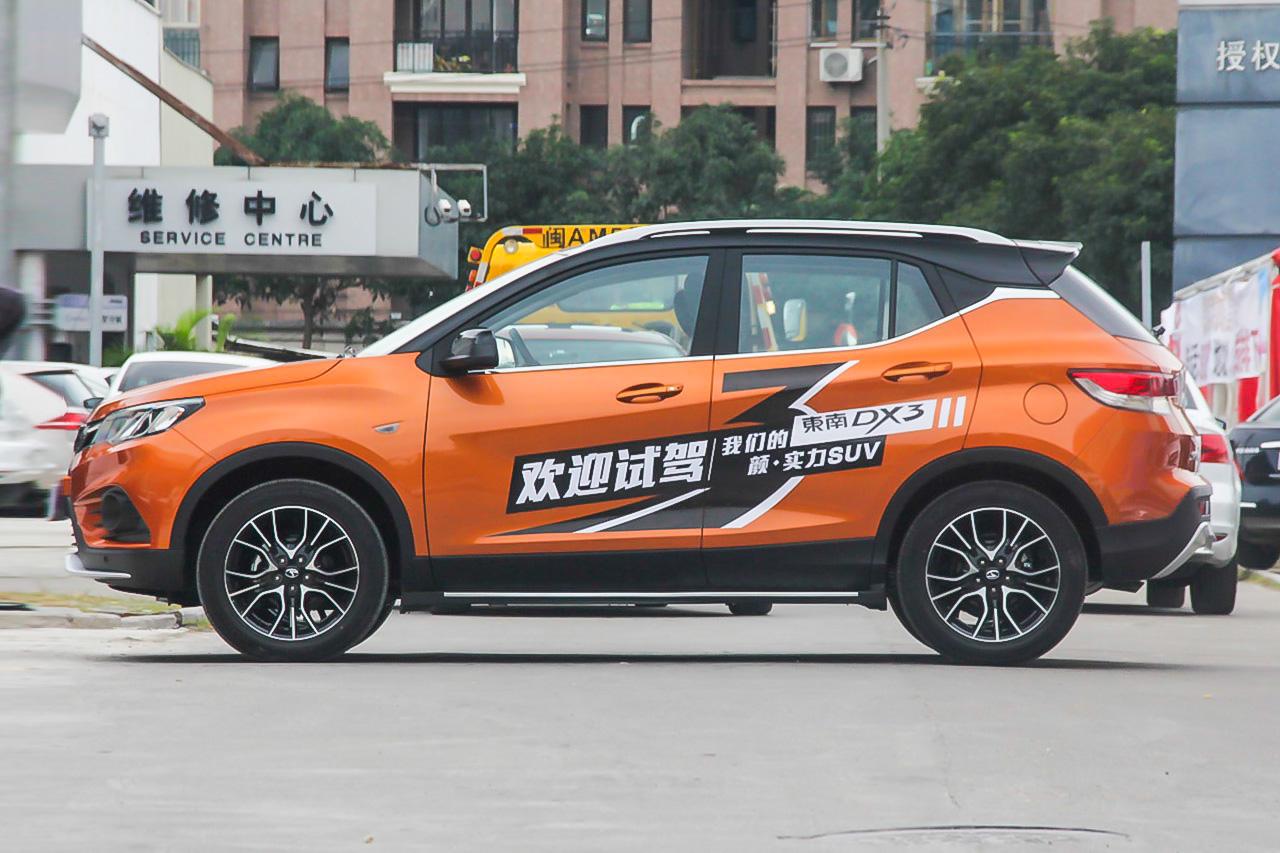 2016款东南DX3 1.5L手动劲彩版