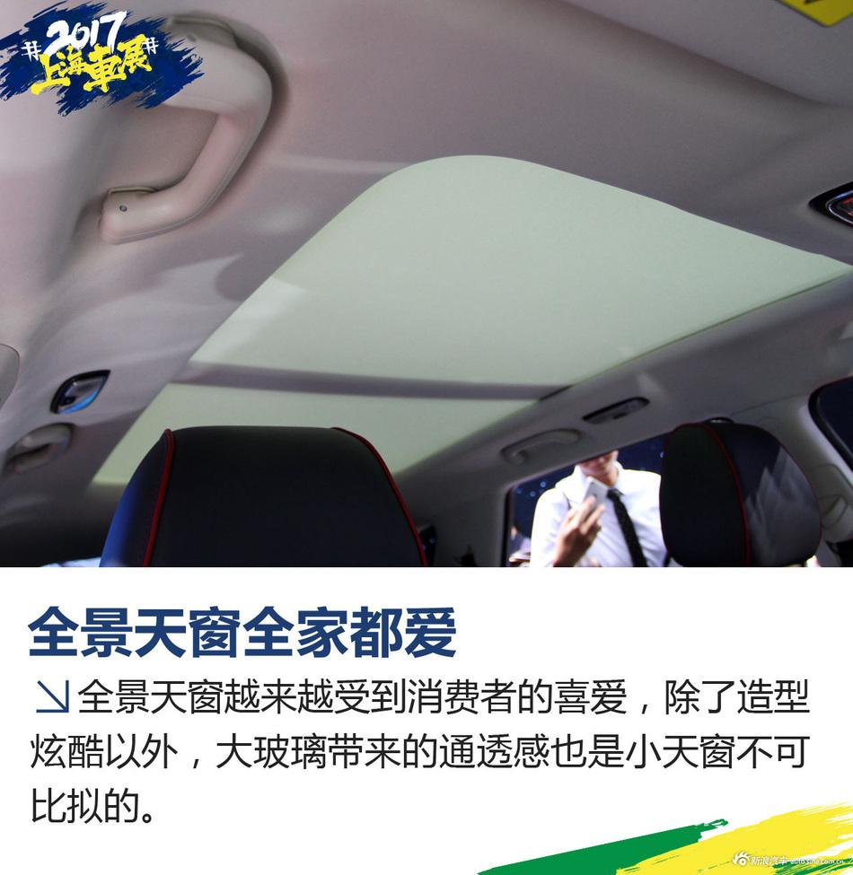 上海车展长安CS55解析