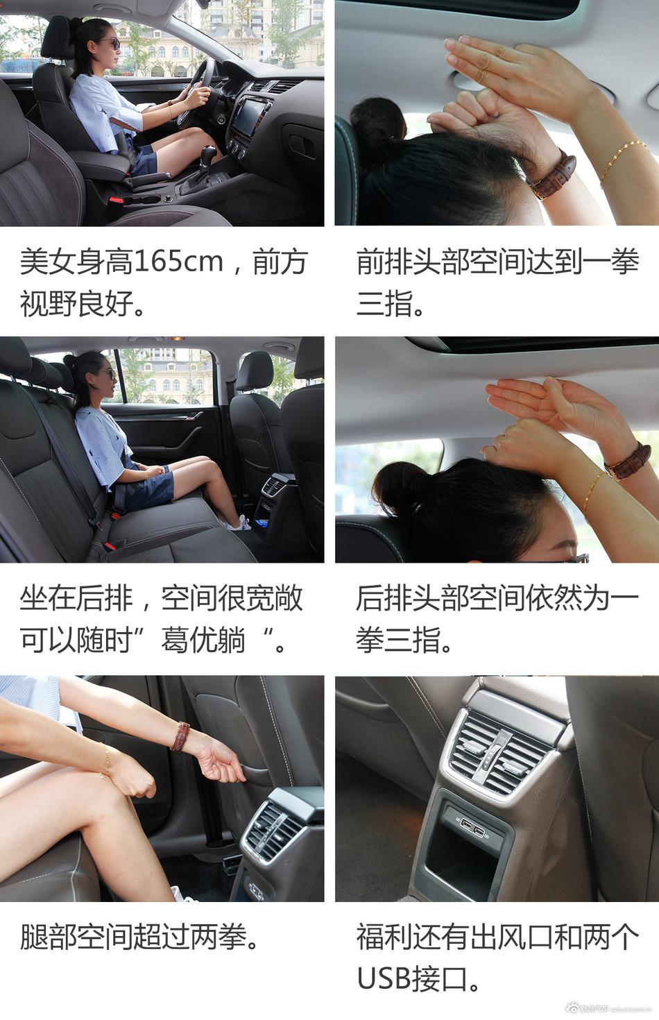 试驾明锐旅行车