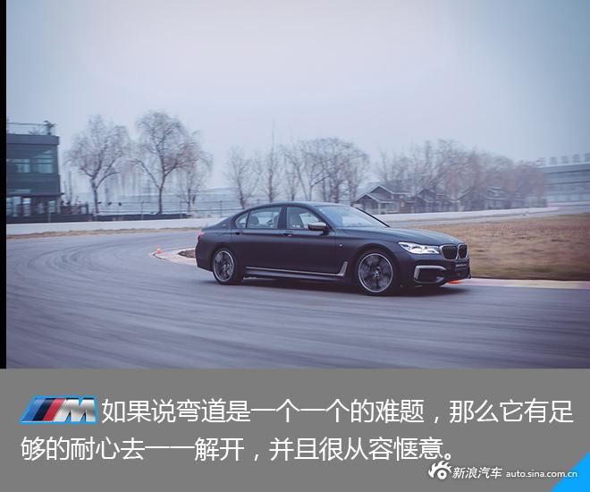 百公里加速3.7秒!来之12缸的尊严。
