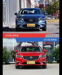阿特兹新老车型外观/内饰有何差异