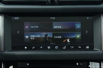 2017款捷豹XFL 2.0T自动240PS尊享版