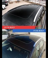 奥迪Q5新老车型外观/内饰有何差异