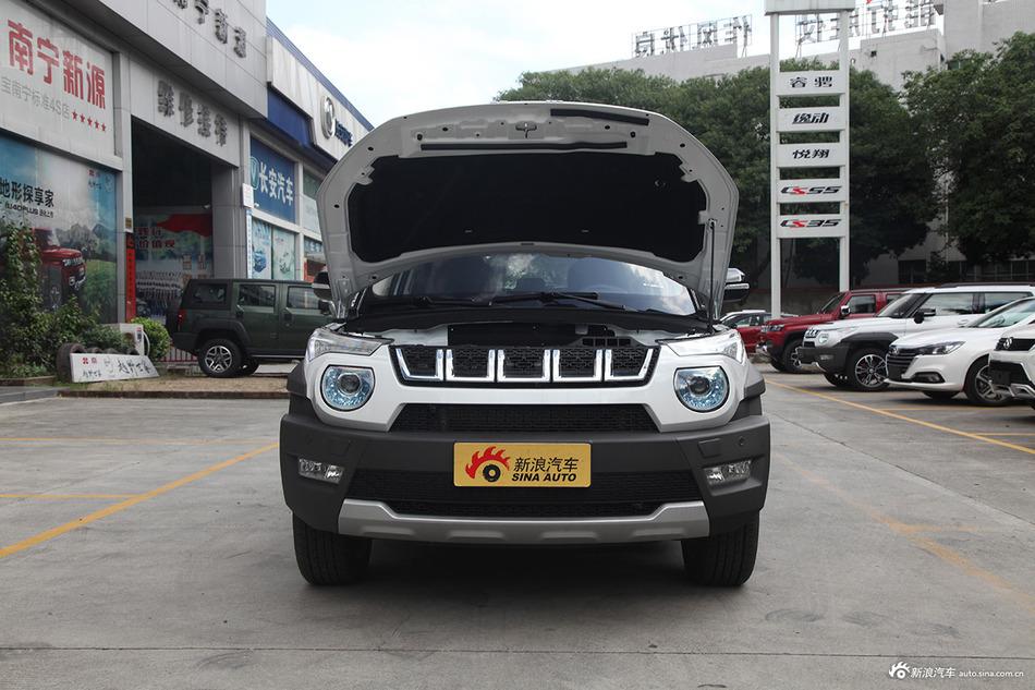 2018款北京BJ20 1.5T CVT豪华型