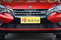 2017款启辰T90 2.0L自动