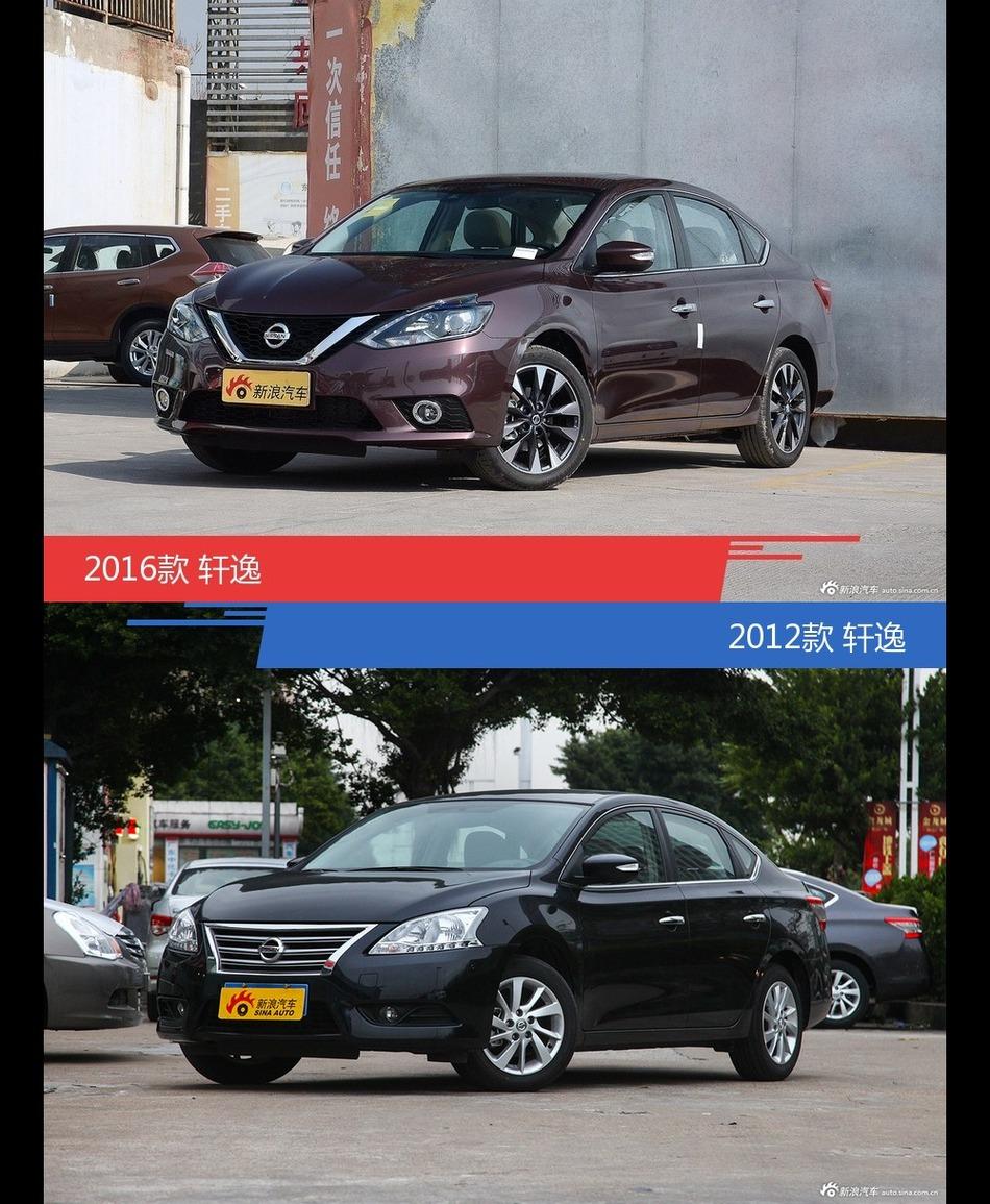轩逸新老车型外观/内饰有何差异