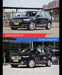沃尔沃XC90新老车型外观/内饰有何差异