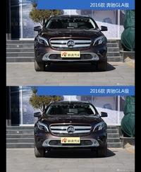 奔驰GLA级新老车型外观/内饰有何差异
