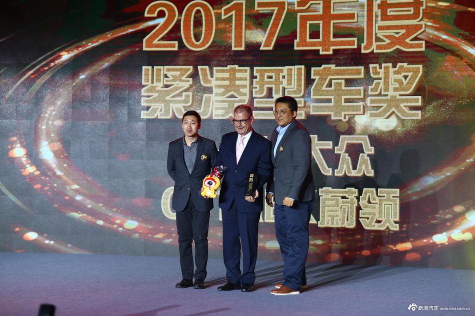 新思域和蔚领共获2017新浪年度紧凑型车奖