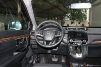 2017款CR-V 1.5T 240TURBO自动两驱风尚版